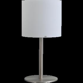 Tafellamp Cilindra Masterlight 4110-37-06